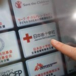 被災地支援目的webShopへのご協力ありがとうございました。